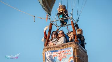 полет в крыму на воздушном шаре