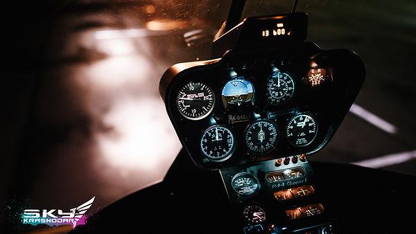 Стоимость полетов на вертолете