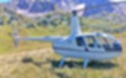 вертолет сочи горы