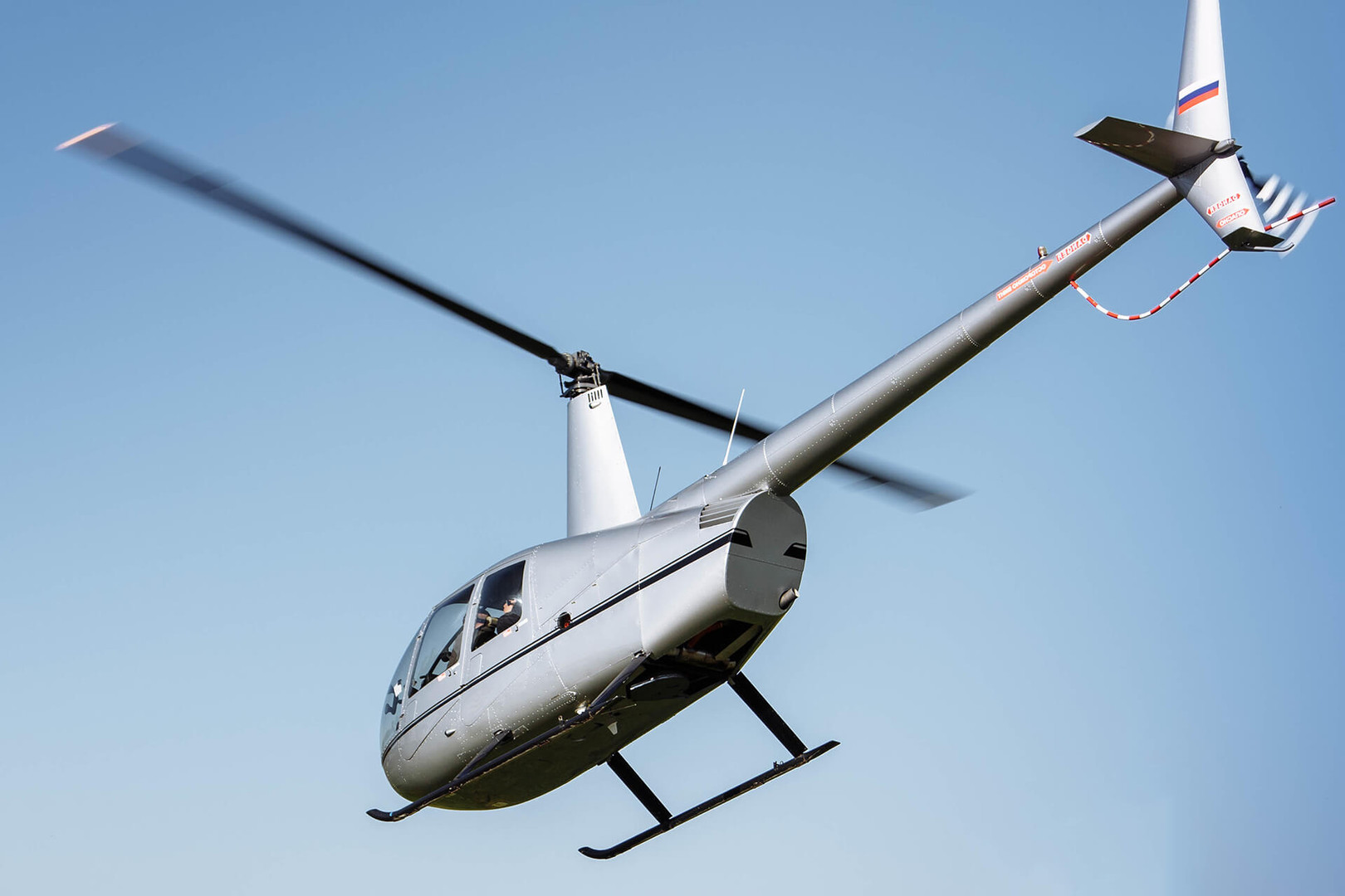 вертолет краснодар