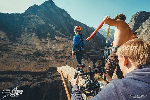 Прыжок с веревкой | Высота 250 метров | подарочный сертификат |роупджампинг