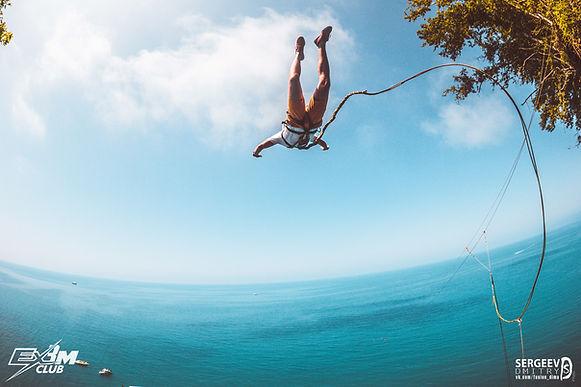 Прыжки с веревкой скала Киселева