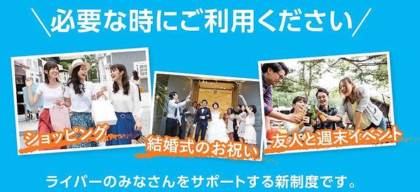 maekyu2.jpg