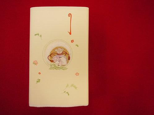 干支タオル 刺繍入り 新年の水周り用にもらってうれしい。