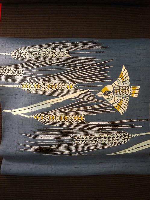 山田貢名古屋帯「麦に鳥」ー秘蔵品ー