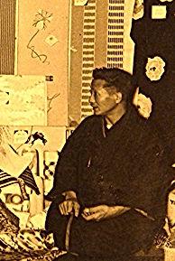 創業80余年 呉服専門店 着物 福井