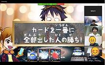 ミッション_サイト.png