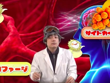 """高熱は必殺技!? おうちで実験『体温をあげるチャレンジ』で、人体の不思議""""免疫""""を学んじゃおう!"""