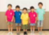 アフタースクールワイズ(武蔵浦和)