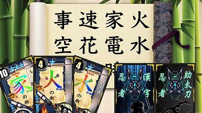漢字の探究
