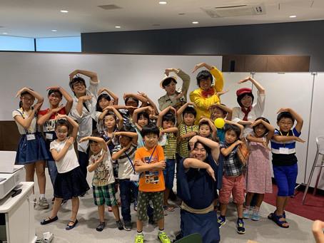 夏のtanQ特別講座〜化学の探究〜 大阪でも開催して、めっちゃ盛り上がったよ〜‼︎編