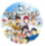LINEアイコン2.jpg