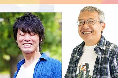 『好奇心をひらくワークショップ』第二部!!