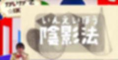 芸術の探究〜絵画編〜