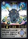 04.炭素原子_最新版.png