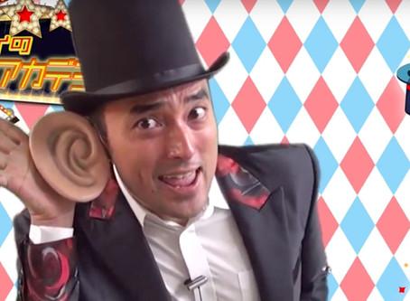 おうちにあるものでOK! 静電気でふわふわマジック実験ショー☆