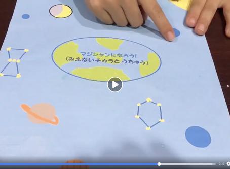 タイには小学校2年生の名デザイナーがいるらしい!