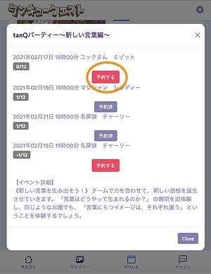 スクリーンショット 2021-02-05 18.16.05.png