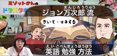 コミュニケーション(英語)の探究