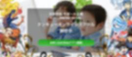 スクリーンショット 2020-02-29 2.51.58.png