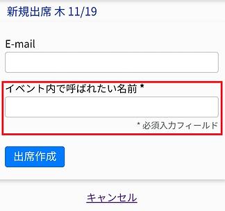 10_イベント予約確定.png