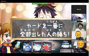 アトモンゲームセンター③直し.png