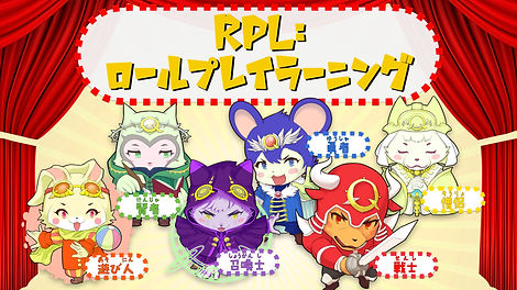 RPL.001.jpeg