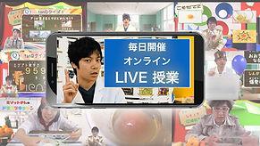 LIVE.001.jpeg