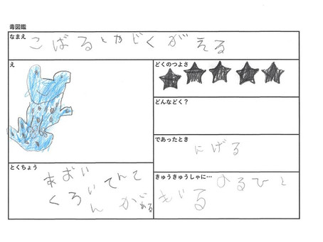 「漢字ドリルやだ!」は、これで予防できる!!