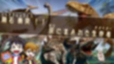 恐竜の探究