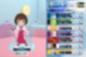 スクリーンショット 2020-01-10 23.51.20.png