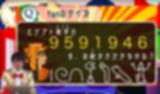 数学の探究〜数字の起源〜