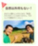 スクリーンショット 2019-07-30 15.46.11.png