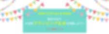 スクリーンショット 2020-02-12 22.18.41.png