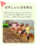 スクリーンショット 2019-04-04 21.47.18.png