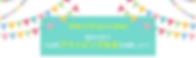 スクリーンショット 2020-02-12 22.19.14.png