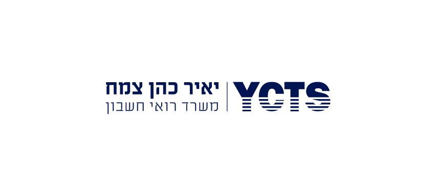 יאיר כהן צמח