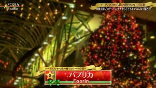 クリスマス音楽祭.jpg