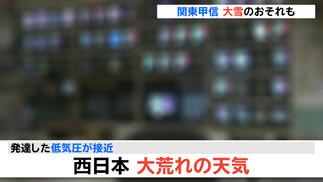 JNNニュース.jpg