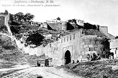 שער וחומות דרבנד
