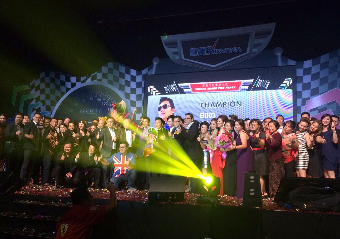 Star Award1