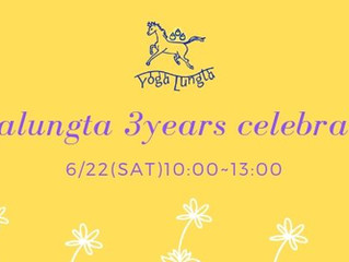 西八王子ヨガルンタ3周年記念イベント