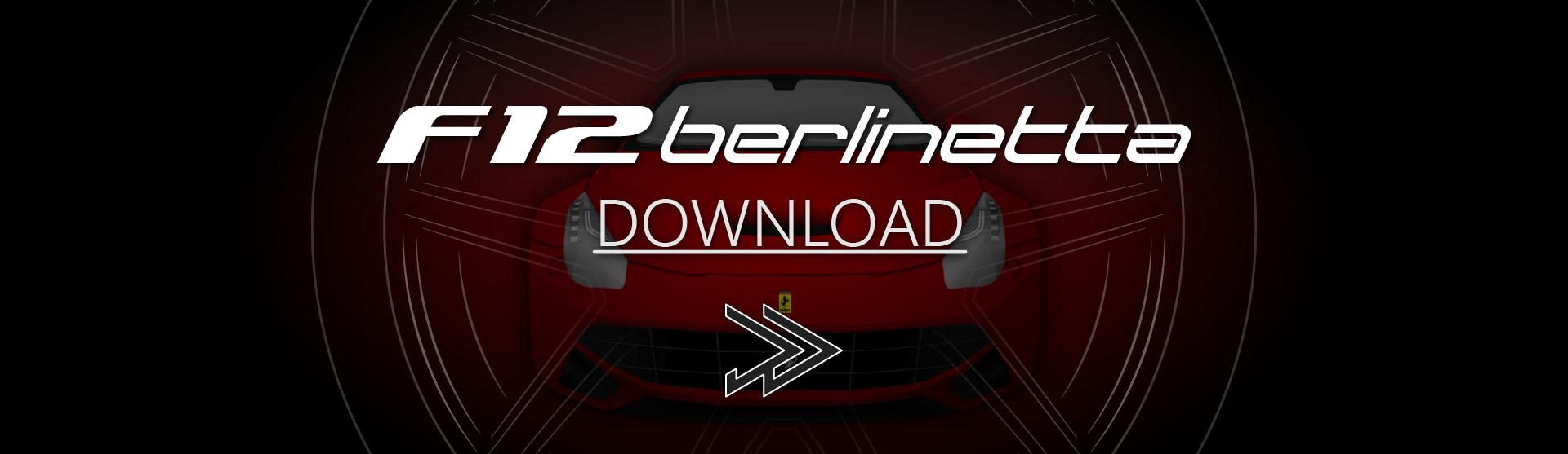 F12 Download