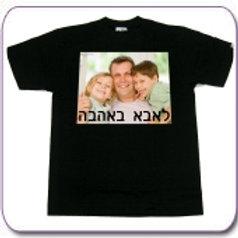 הדפסה על חולצה שחורה