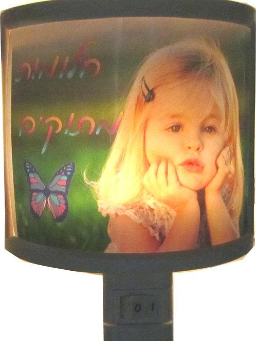 מנורת לילה עם תמונה מודפסת לחדרי ילדים