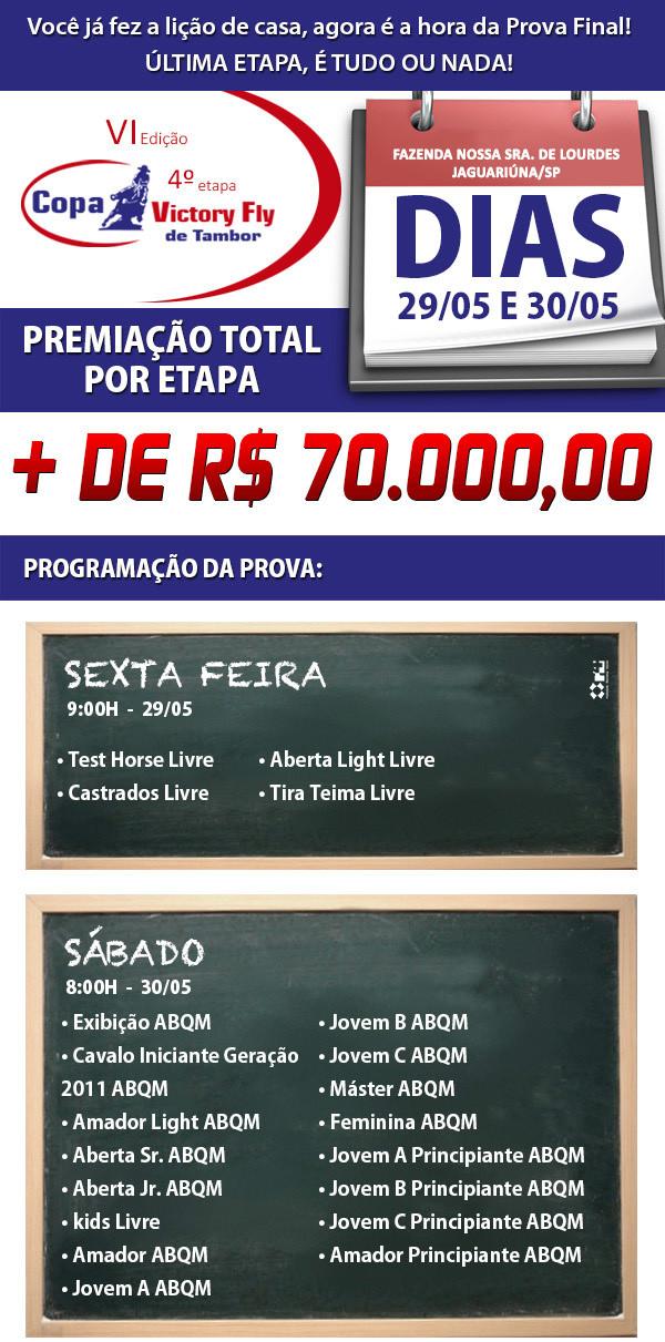 MKT-Copa-Amigos-4-Etapa-01.jpg