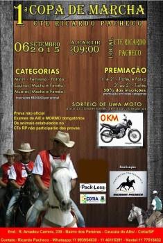 A 1ª Copa de Marcha Equestre de Cotia, SP, acontecedia 6 de setembro,no bairro dos Pereiras.O evento terá categorias mirim, feminino e patrão, com equinos e muares.