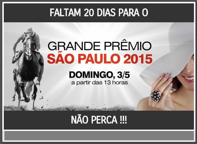 Faltam 20 dias para o Grande Prêmio São Paulo 2015