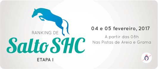 Neste fim de semana (04 e 05/02), a Sociedade Hípica de Campinas inaugura o seu calendário equestre 2017 com a 1º Etapa do Ranking de Salto SHC.