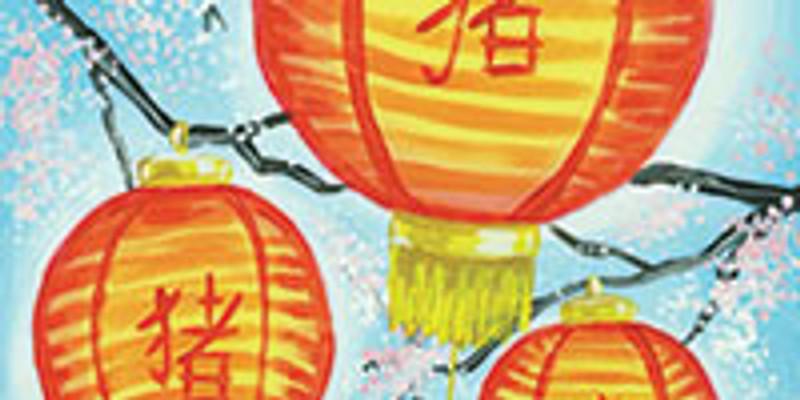 Chinese New Year Lanterns!